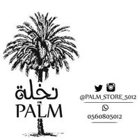 @palm_store_5012