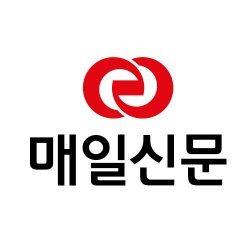 매일신문 공식트위터 Social Profile