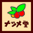 @natsume_am
