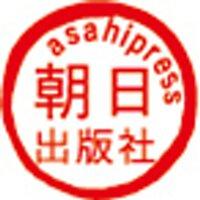 朝日出版社 | Social Profile