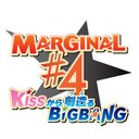 TVアニメ「MARGINAL#4」公式