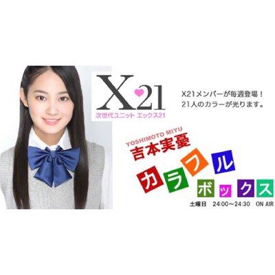 X21の画像 p1_11