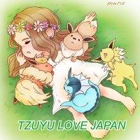 @love_tzuyu