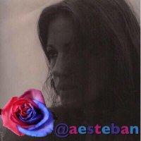 ana estevan | Social Profile
