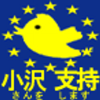 monomouth(小沢一郎支持者) | Social Profile