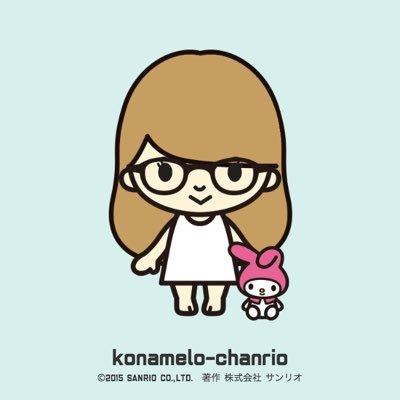 コナメロ | Social Profile