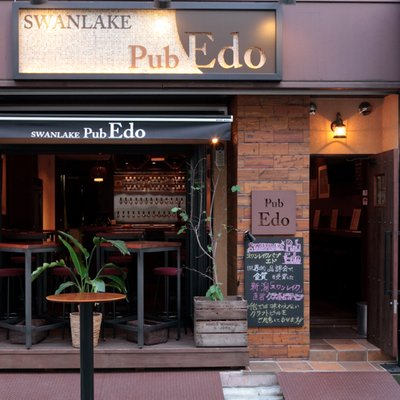 SWANLAKE Pub Edo@八重洲 | Social Profile