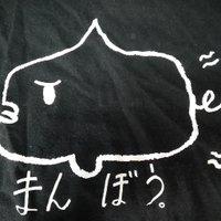 北川昌弘 | Social Profile