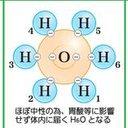 水素[H=K]