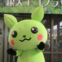 エコ__ハ__マ_ショー_ | Social Profile