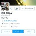 。 (@0115konopi) Twitter