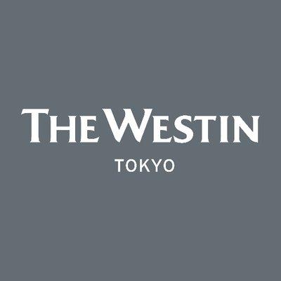ウェスティンホテル東京 | Social Profile
