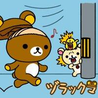 yu_ki0623