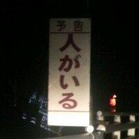 akzw yuichi | Social Profile