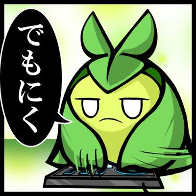 でもにく@M3お-05a | Social Profile