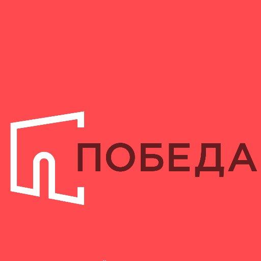 Кинотеатр «Победа» Social Profile