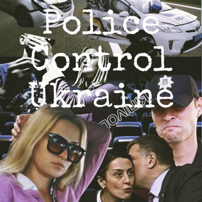 Police Control (@police_control)