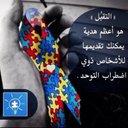 سبحان الله وبحمده (@0123Badriah) Twitter