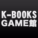 K-BOOKS GAME館