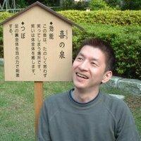 Seiho Imaizumi | Social Profile