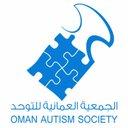 Photo of omanautism's Twitter profile avatar