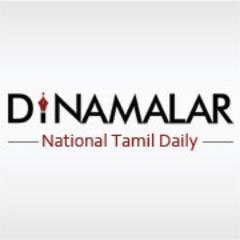 Dinamalar Social Profile