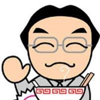 @ikeikekagoshima