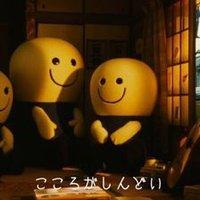 yobi1129s | Social Profile