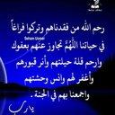 ناصر الذيابي (@01b20df49f6046b) Twitter
