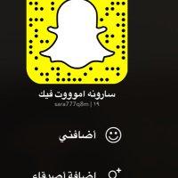 @sara8q8angels