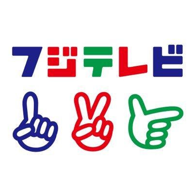 フジテレビONE/TWO/NEXT Social Profile