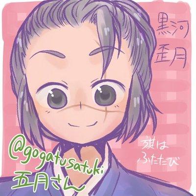 五月皐子(もしくは大阪) | Social Profile
