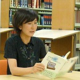 Eriko Amano | Social Profile