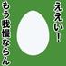 kure_hatori