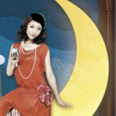 秀子GYPSYVAGABONZ | Social Profile