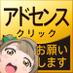 Cocoa_Lion