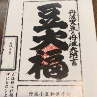 Daisaku Ikejiri | Social Profile