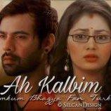 @AhKalbimTV