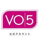 VO5(日本)公式アカウント