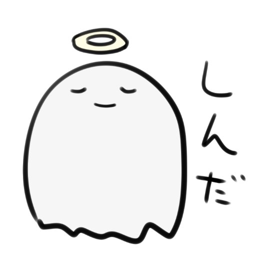 ゆら*ぽりーん Social Profile