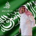 خالد ابوخلود (@00559485771k) Twitter