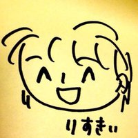 りすきぃ ԅ(°Д°ԅ)))) | Social Profile