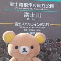 クマ(おはようからおやすみまで) | Social Profile