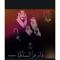 @anfal7665