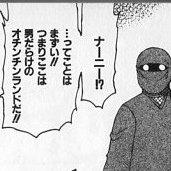 武装ライバー | Social Profile