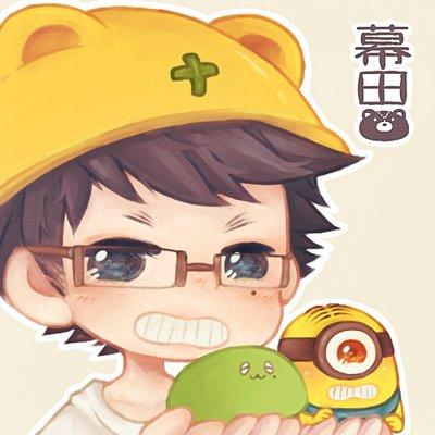 幕田くま | Social Profile
