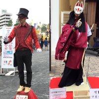 パフォーマー クラウ(可動マネキン) | Social Profile