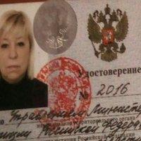 Antonina   Social Profile