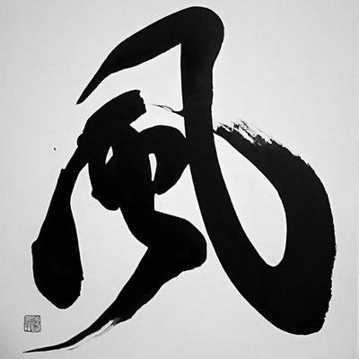 風の里農場 kazenosato | Social Profile