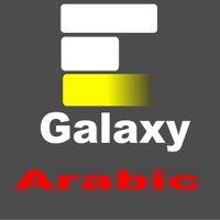@Galaxy_Arabic